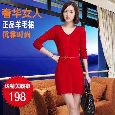 送精美腰带 秋冬新款女装羊毛裙长袖针织打底V领修身红色连衣裙