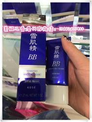 香港代购 高丝KOSE/雪肌精 隔离防晒BB霜SPF40PA+++ 27ml