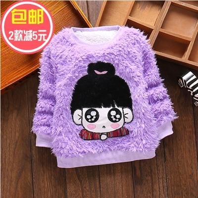 女宝宝秋冬季加厚外套4-5-6-7-8个月0-1-2-3周岁毛衣