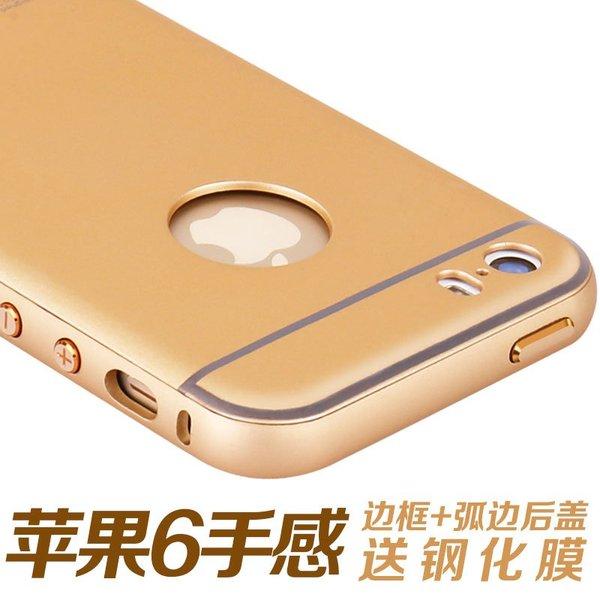 苹果iphone5s手机壳金属边框后盖
