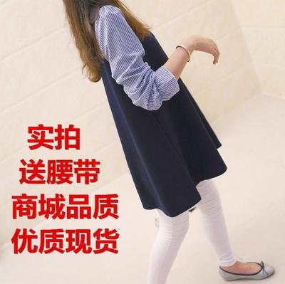 假两件孕妇连衣裙春秋中长款长袖韩国时尚孕妇装春装上衣辣妈裙子