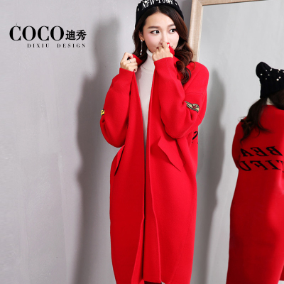 韩国2015冬季新品超长款过膝羊绒毛衣外套女时尚百搭针织开衫大衣
