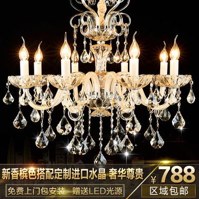 水晶吊灯客厅简约蜡烛吊灯奢华餐厅吊灯led欧式蜡烛