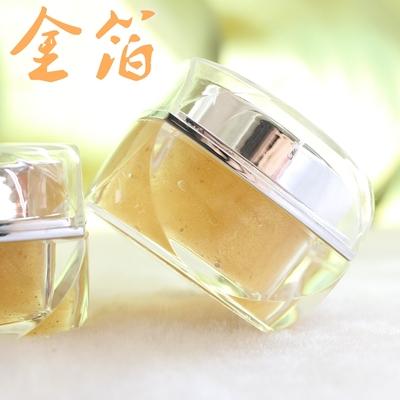 【花初夏】金箔眼霜/眼膜 补水保湿淡化黑眼圈/眼袋/干纹细纹