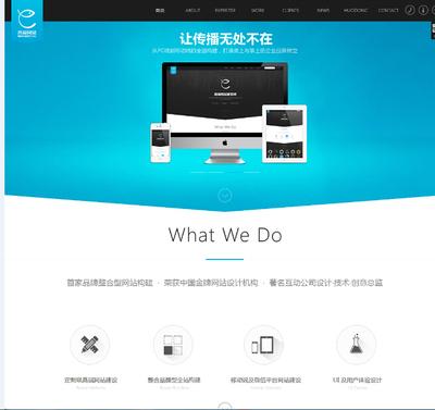 html5企业网站模板织梦网络
