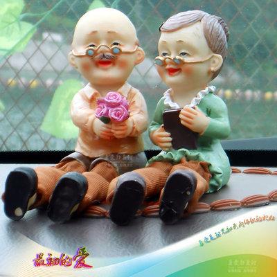 创意汽车摆件吊脚娃娃白头偕老情侣车载家居装饰用品生日结婚礼物