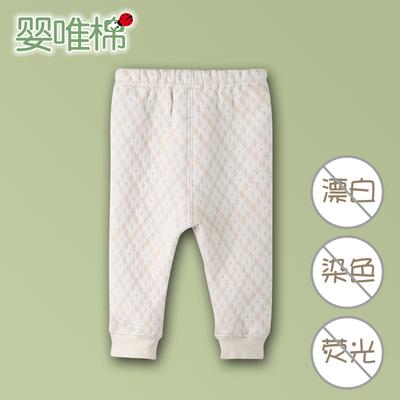 婴唯棉 婴儿裤子保暖加厚宝宝长裤冬季纯棉可开档裤彩棉宝宝内裤