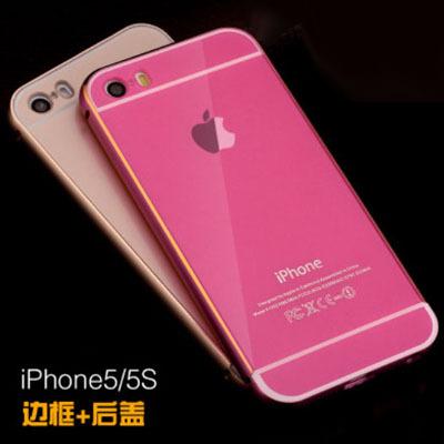 全新苹果5s手机壳iphone5保护套金属边框背板后盖