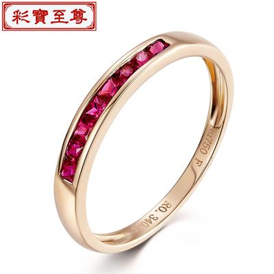 彩宝至尊 红宝石戒指18k黄金简约款戒面镶嵌宝石裸石珠宝首饰定制