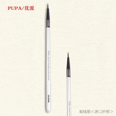 PUPA单支精细眼线刷 流云眼线刷 修改笔 眼部化妆笔便携化妆刷