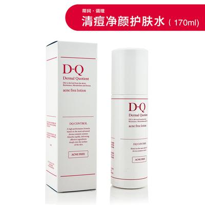 资生堂 DQ蒂珂 药妆清痘净颜护肤水170ml祛痘 祛粉刺 温和