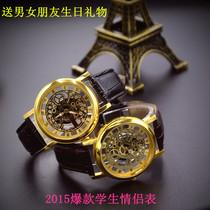 韩国手表男潮人时尚前卫大表盘另类男款女生大气石英学生情侣手表