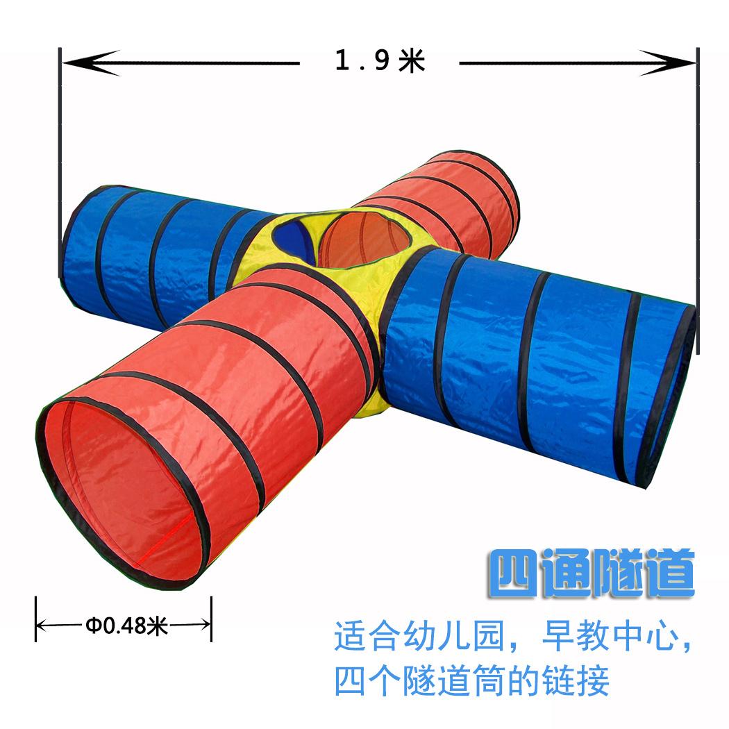 Цвет: 4 Полосная туннель