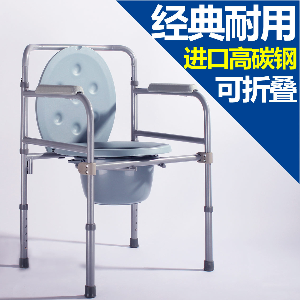 Adult toilet chair - Medical Patient Women Potty Chair After Folding Lifting Seat Toilet Seat For The Elderly In Adult Toilet Chair