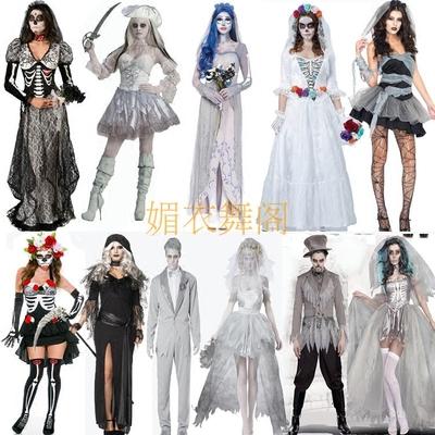 万圣节服装鬼新娘鬼娃角色服干僵尸吸血鬼酒吧演出服化妆cosplay