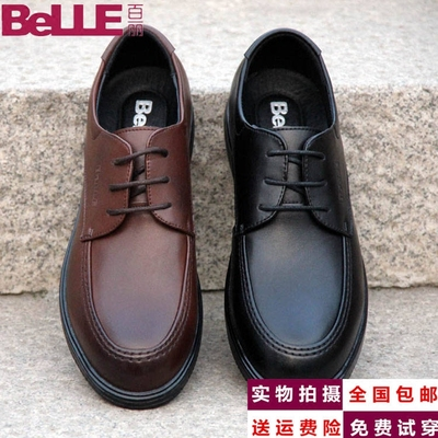 百丽男鞋秋冬韩版圆头真皮系带男士休闲鞋子英伦低帮商务正装皮鞋
