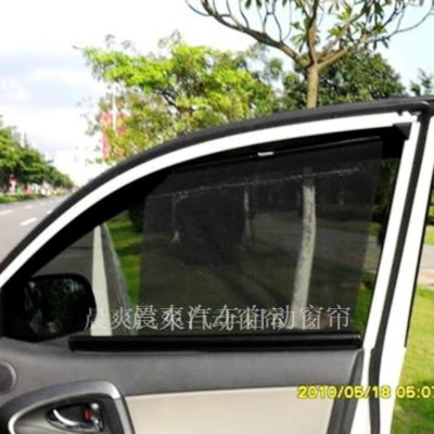 Curtains Ideas car interior curtains : Professional custom car interior Dongguan high-end curtains ...