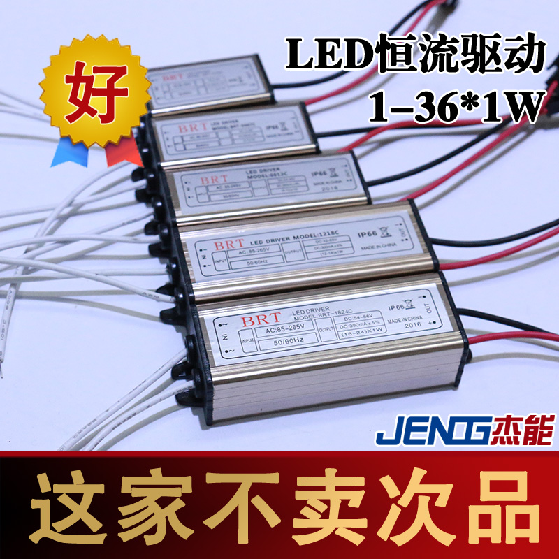 Japan buy drive power supply, 8-12W transformer, DRIVER rectifier, led ballast, power driver