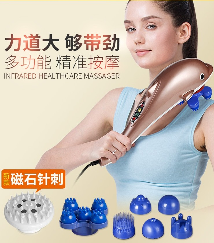 A general personal hammer hand instrument old dolphin massager electric hand knock