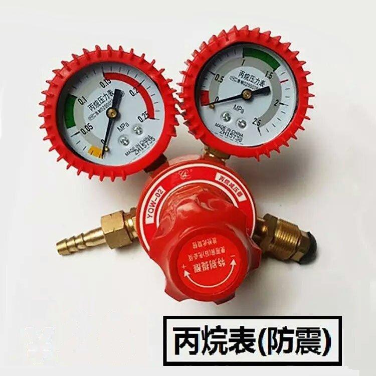 Khí axetylen oxy giảm áp biểu chống rung bộ thiết bị giảm áp axetylen bảng Van giảm áp lực điểm cắt gió đá