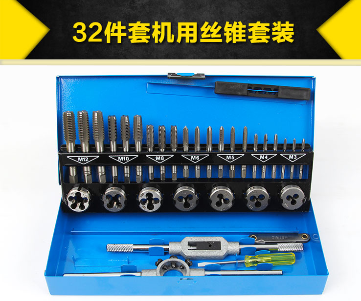 40 pieces of hardware tools hand wire power wrench holder metric screw combination tap die set