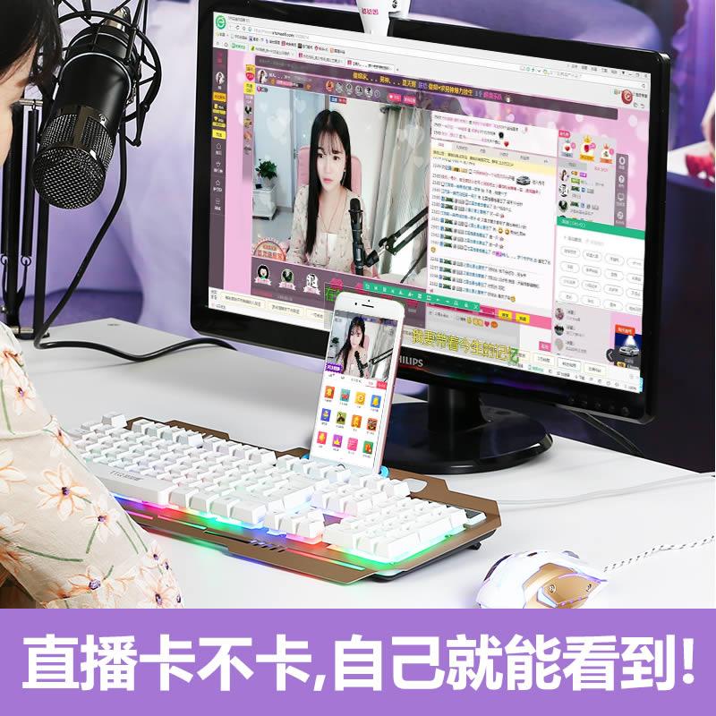 ankur on klaviatuuri ja hiirt kodumajapidamises kasutatavate masinate valge värvi i sviiti.