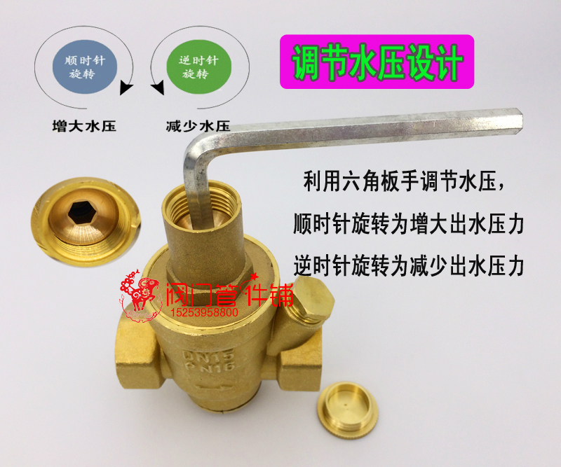 Tap water pressure reducing valve 4 teeth DN65 water purifier 6 points 20 adjustable pressure valve whole copper strip table household extra electric heating
