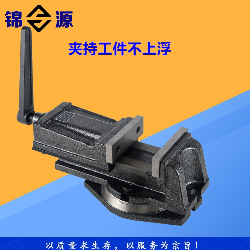 Clamp drill precision angle fixed bench 3 Inch 4 inch 5 inch 6 inch 8 inch shipping with QH heavy milling machine