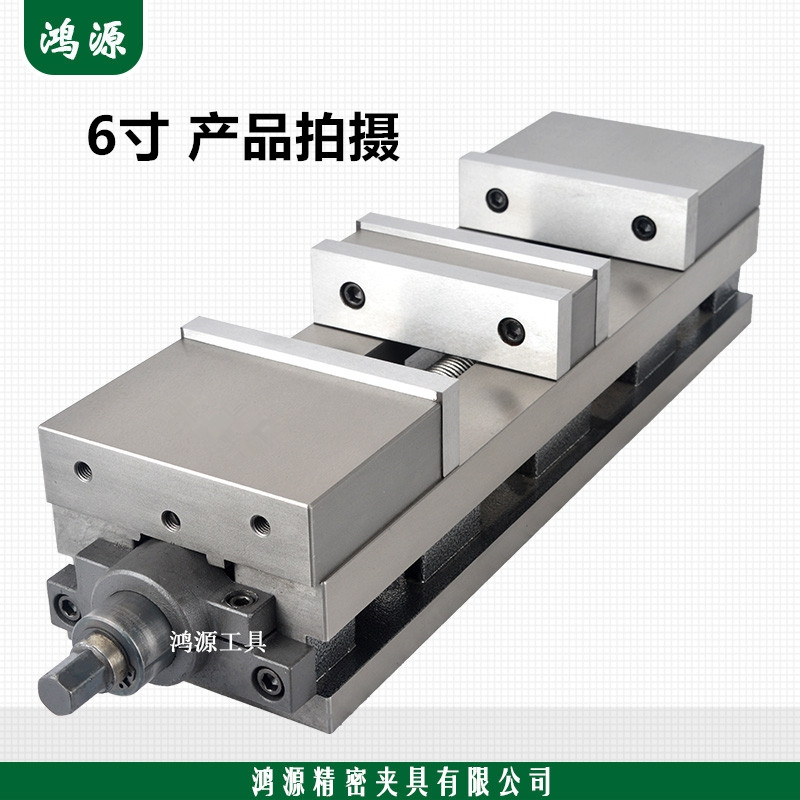 Heavy milling two-way angle fixed precision grinding machine with double opening vise clamp 4 inch 6 inch direct