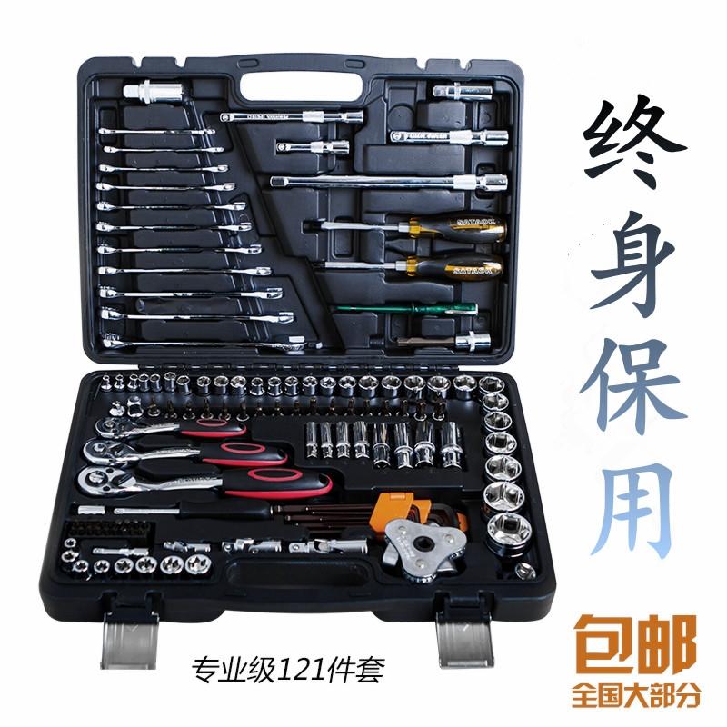 Auto repair tool, motorcycle, car repair, small screwdriver, modular hardware toolbox, navigation repair kit