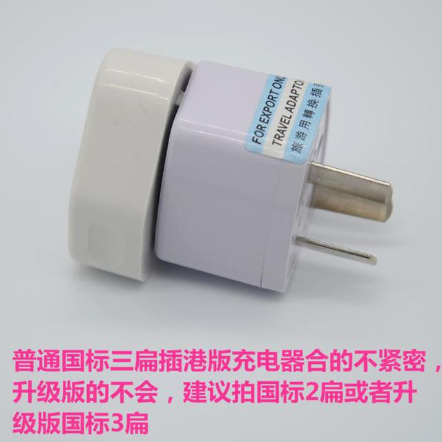 Power transformers, transformers, 220V, 110V, USA, Japan, appliances, voltage, travel plugs and sockets