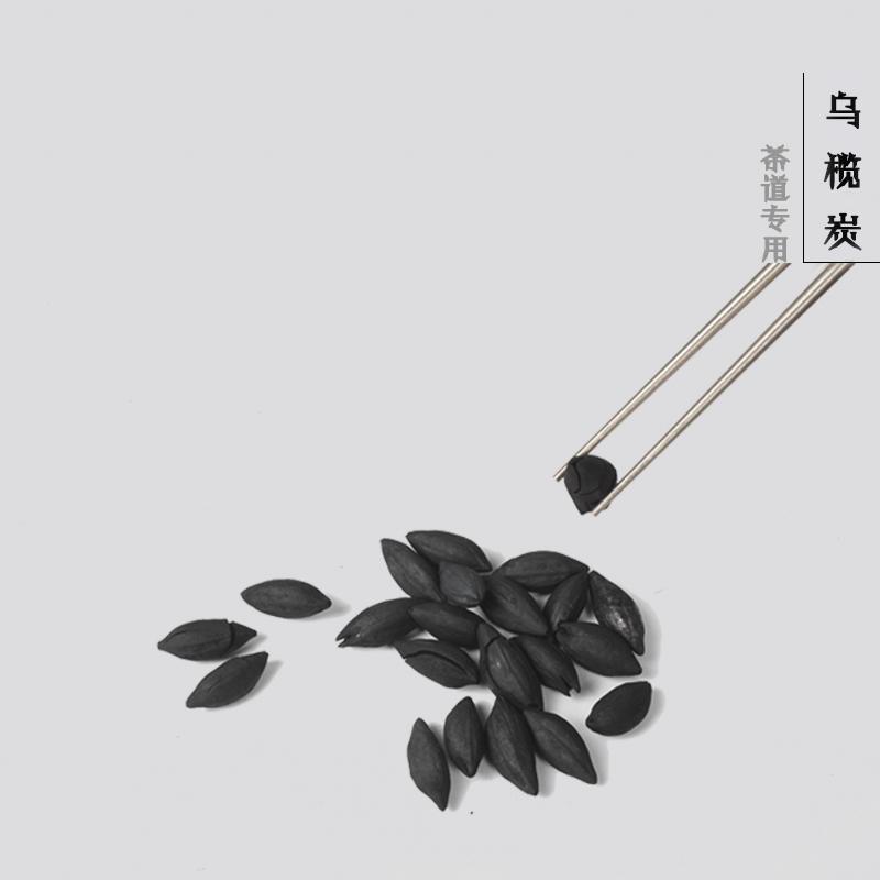 канариум чёрный уголь для кипячения воды оливковое уголь оливковое углерода уголь Древесный уголь чёрных маслин углерода бездымный ветер печь печь печь алкоголь с чайной церемонии нулевой углерода