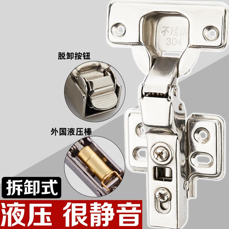 Scharnier 304 dämpfung ketten hydraulischer puffer türangel schranktüren hydraulischen scharnier