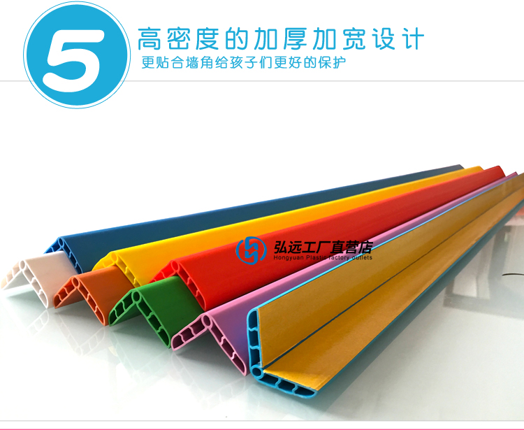 A soft rubber anti-collision kindergarten angle corner corner protection wall thickening special offer children's anti bump strips
