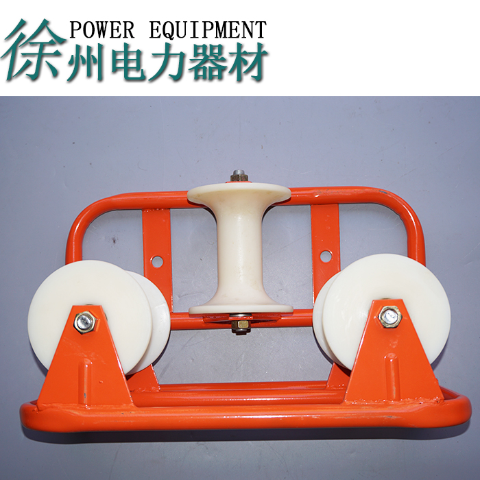 Power Cable Three - wheel - angle cable trolley - line pulley cable pulley turn three - line take - off tackle