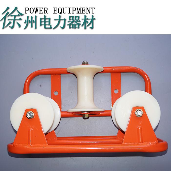Cavo di alimentazione Trolley a tre ruote con cavo - puleggia per cavo di linea per paranco a tre vie