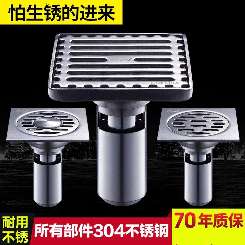 La Plaza de alcantarillado alcantarillado tres desodorantes anti - bloqueo de pantalla de pelo de drenaje el drenaje de tuberías de agua de acero inoxidable