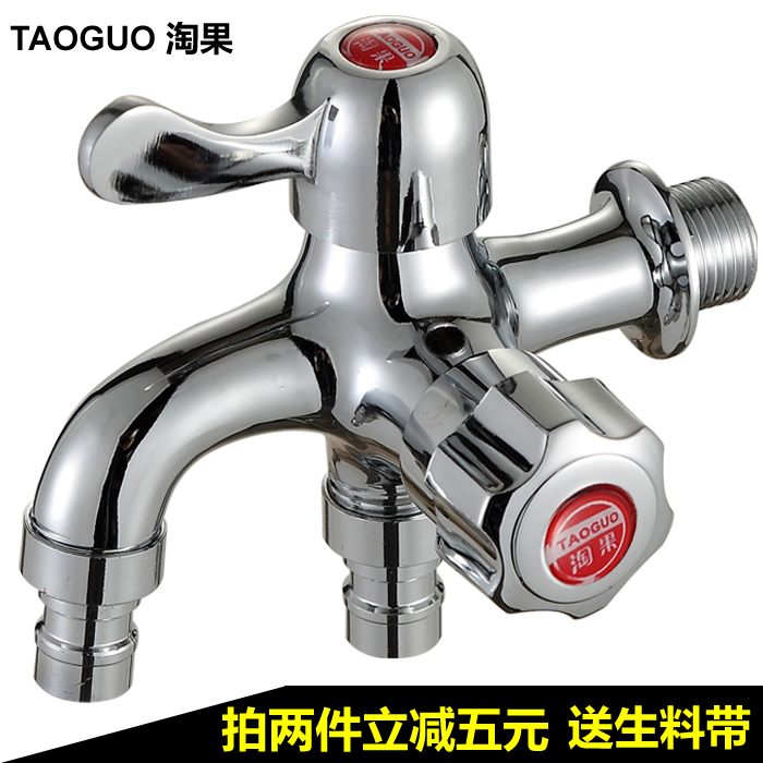Scouring all copper ceramic core, single cold water faucet, multifunctional double use washing machine, water faucet, mop, washing machine