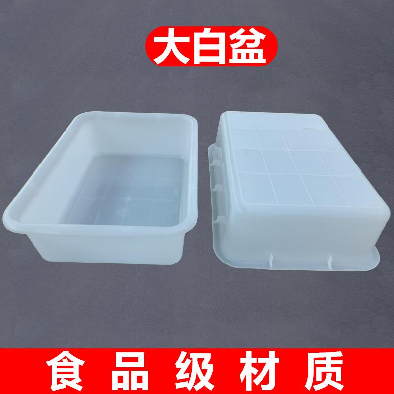 fält med rektangulära plastramar square logistic mat. stora vita fält plast tjock box omsättningen av plast.
