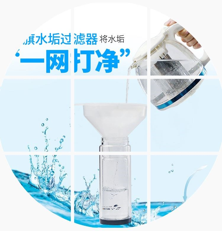 Boiling water filter scale filter water household water filter drinking tap water rust simple water purifying funnel