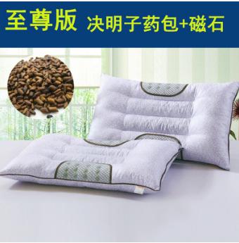 ケツメイシ枕成人護頚枕睡眠に役立つラベンダーの磁力療法養生保健枕学生プレゼント