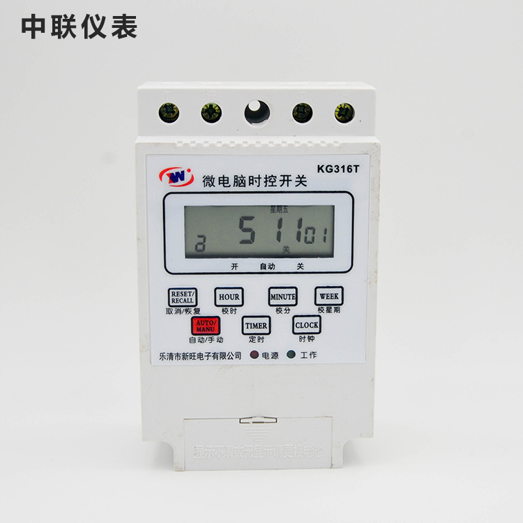 2017 new packet microcomputer time control switch, KG316T electronic timer, street light time controller package