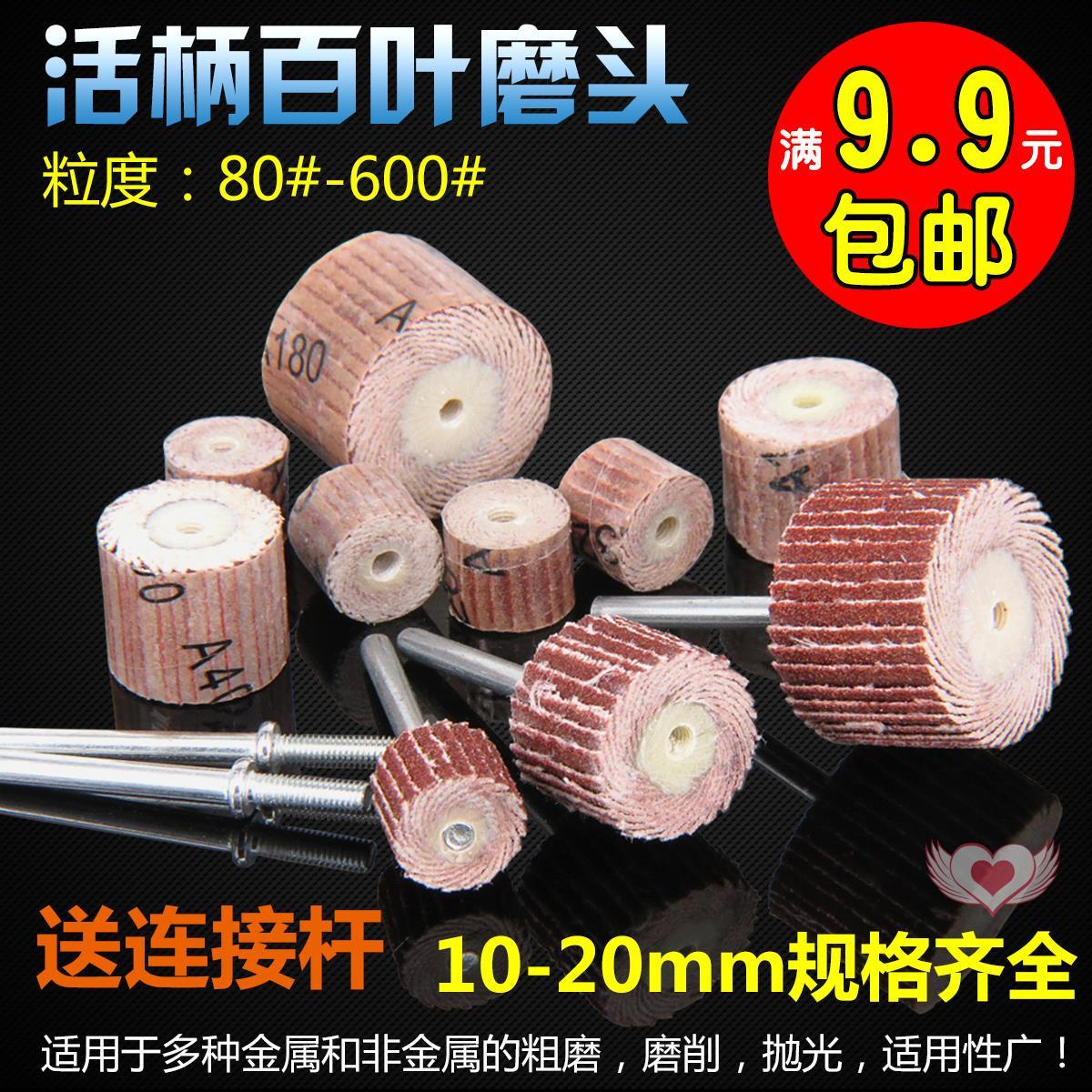 Corindón Diamante de la rueda de corte de electricidad triturar 100 hojas abrojos de paño de tela de alambre de acero de la rueda