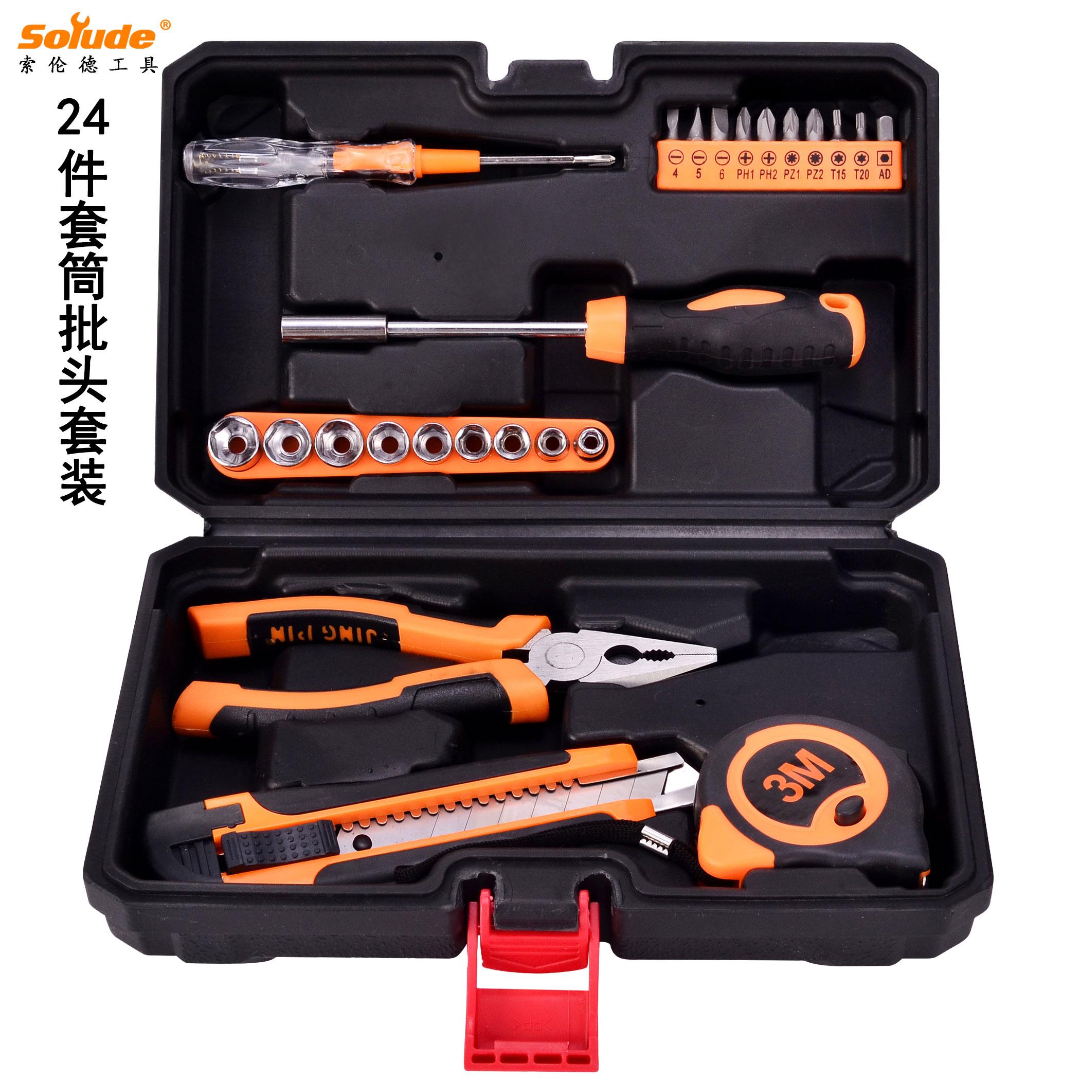 Di Nuovo A Casa di Hardware 索伦德 elettricista manutenzione di attrezzi per la combinazione di Legno rivestiti di strumenti 巨惠 Borsa posta.