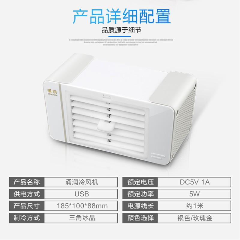 Το ζεστό και το κρύο κρύο μπάνιο τύπος στην κουζίνα η αντλία αέρα ανεμιστήρα μικρό σύστημα ενιαίου τύπου - Γραφείο του ηλεκτρικού ανεμιστήρας ψύξης