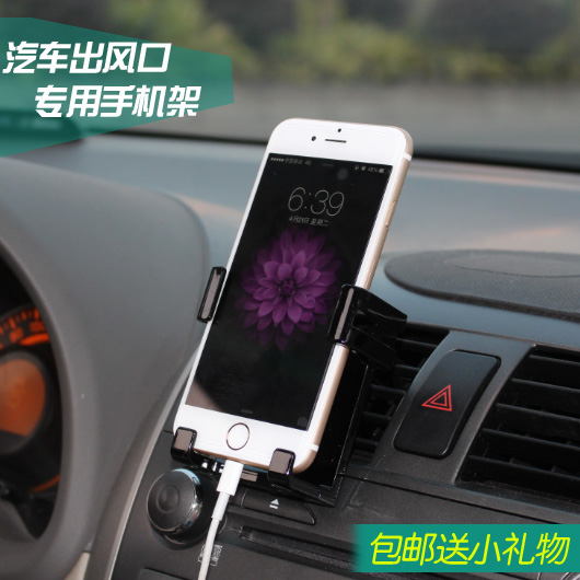 Mobile phone bracket car car vent bracket, put the phone navigation, fixed car air conditioning outlet
