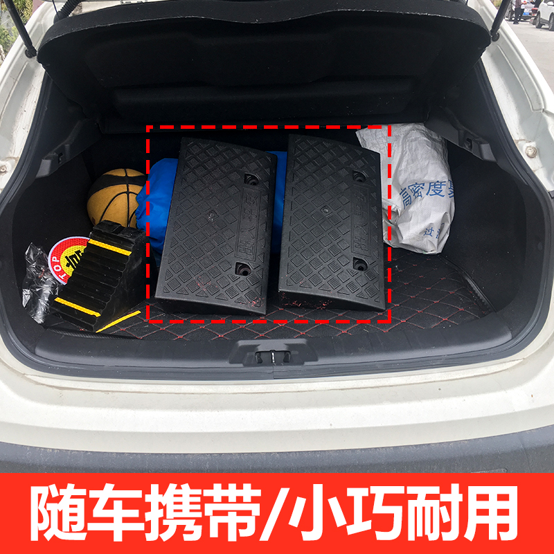 Plastic rubber pad stitching road slope convenient road road entrance slope foot climb threshold wheel friction teeth