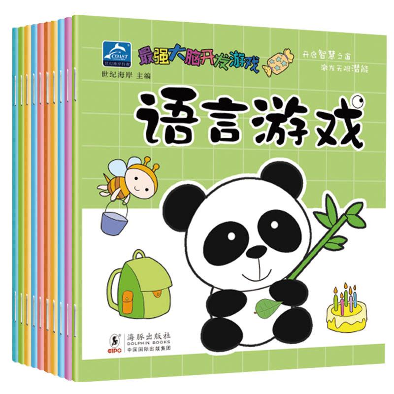 การพัฒนาพหุปัญญาเด็กหนุ่มเดินเขาวงกตปริศนารูปเด็กๆอายุ 0-1-2-3-4-5 การอ่านหนังสือ
