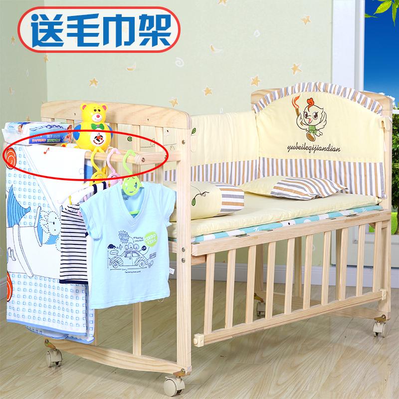 揺りかご赤ちゃんベッドの赤ちゃんは折りたたみ式に移動することができて多く機能していない童幼名