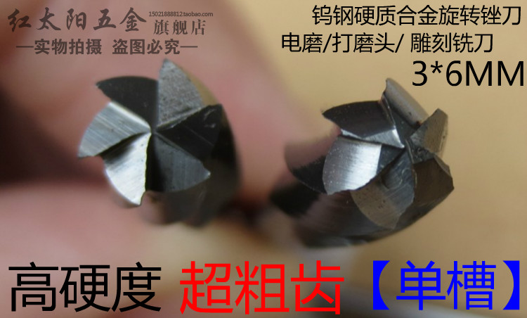 Rough tooth tungsten carbide rotary file woodworking tools DIY root carving electric grinder grinding head carving cutter